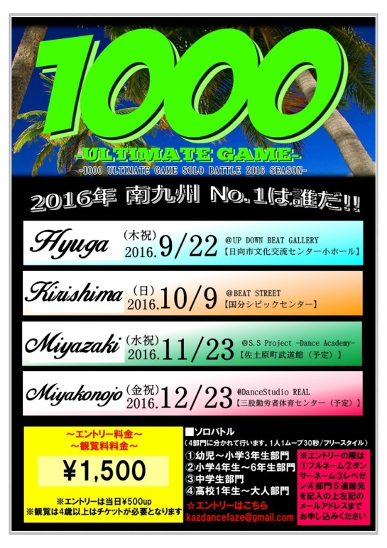 1000 Ultimate Game 2016
